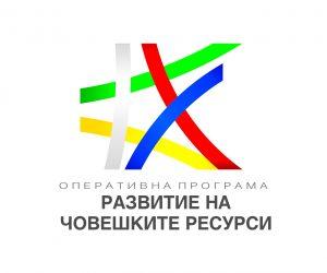 Възстановяват всички дейности по проекти, финансирани от ОПРЧР